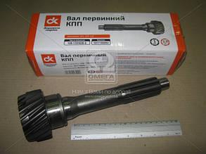 Вал первичный КПП ЗИЛ 130 (пр-во Россия). 130-1701030-Б. Цена с НДС.