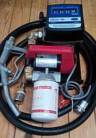 Топливораздаточная колонка Dp-40, 12-24В, 40 л/мин, для дизельного топлива (дизеля, ДТ)  КИЕВ