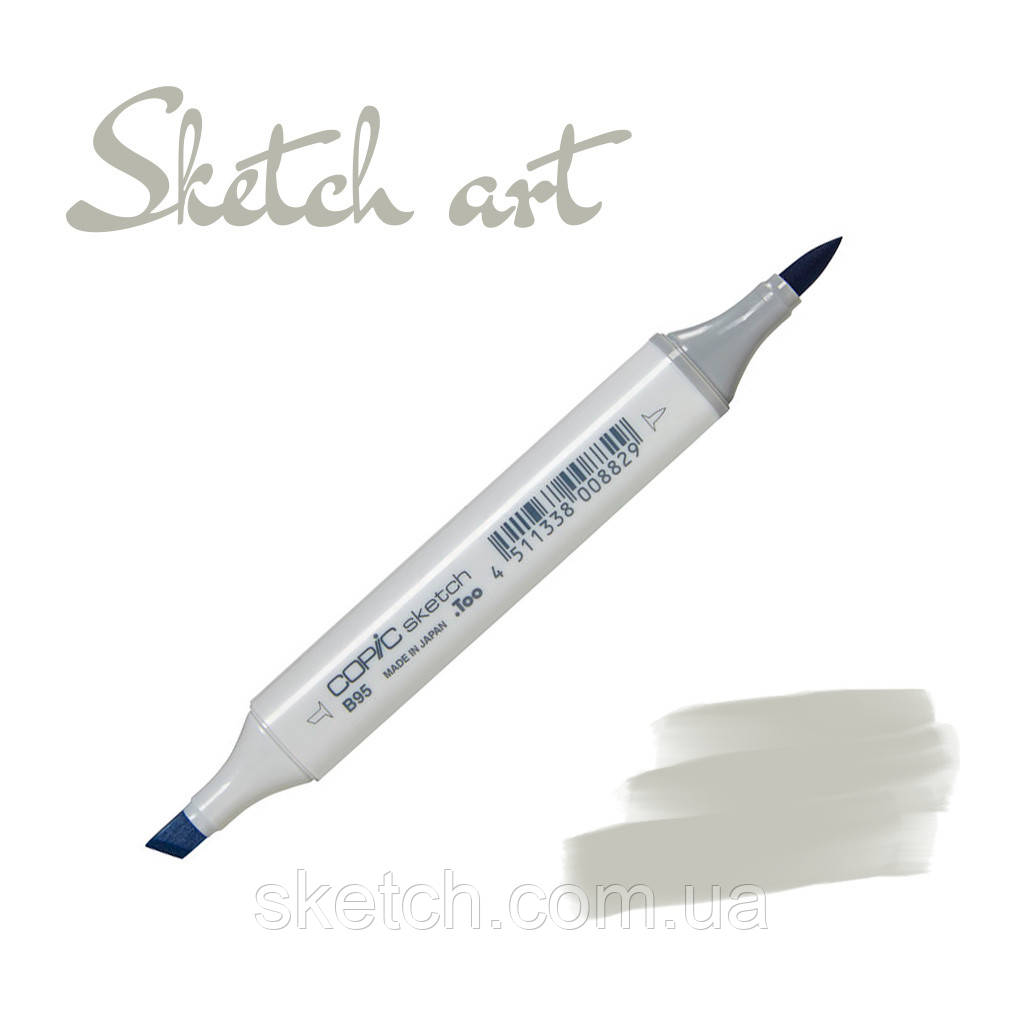 Copic маркер Sketch, #W-5 Warm gray