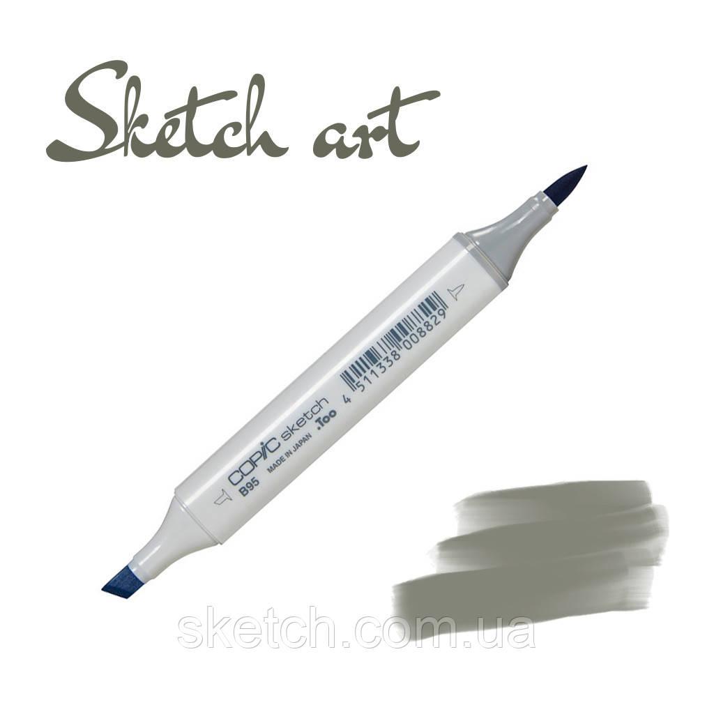Copic маркер Sketch, #W-8 Warm gray