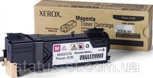Заправка картриджа Xerox Phaser 6130 magenta в Києві
