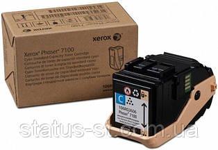 Заправка картриджа Xerox Phaser 7100 Cyan (106R02606)