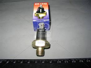 Датчик давления воздуха авар. ЗИЛ (ММ124Д) (пр-во РелКом). 5320-3830300. Ціна з ПДВ.