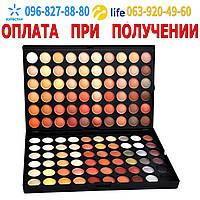 Тени теплых тонов 120 цветов Mac Cosmetics №4 палитра теней палетка