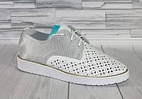 Стильные светлые туфли. Натуральная перфорированная кожа. 37 р 1844, фото 1