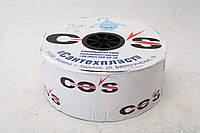 Стрічка для крапельного поливу COS 300мм (1000м)