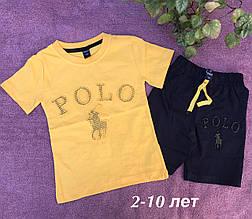 Детские костюмы на мальчиков футболка с шортами