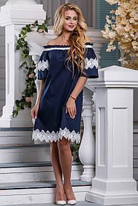 Летнее платье свободное миди кружева открытые плечи темно синее