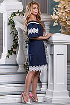 Летнее платье свободное миди кружева открытые плечи темно синее, фото 2