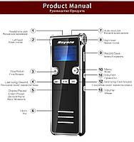 Диктофон NOYAZU 906, 8 Гб + microSD , 282 часа непрерывной записи от АКБ