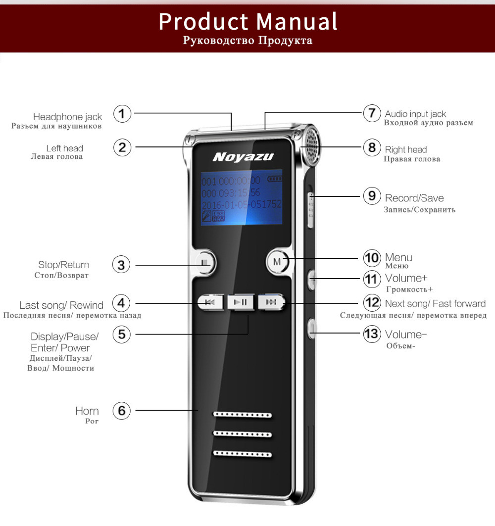 Диктофон NOYAZU 906, 8 Гб + microSD , 282 часа непрерывной записи от А