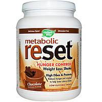 Nature's Way, Metabolic Reset, коктейль для снижения веса, шоколад, 1.4 фунтов (630 г)