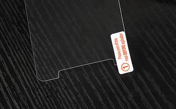 Защитное стекло AVG для Doogee x20 / х20L закаленное, фото 2