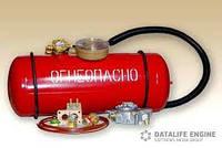 Установка ГБО (газобаллонного оборудования)