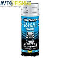 HI-GEAR HG3421 444мл - Суперантигель для дизпалива
