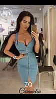 Платье летнее Ткань :плотный джинс -лен Цвета:синий и голубой супер качество лкар №3077