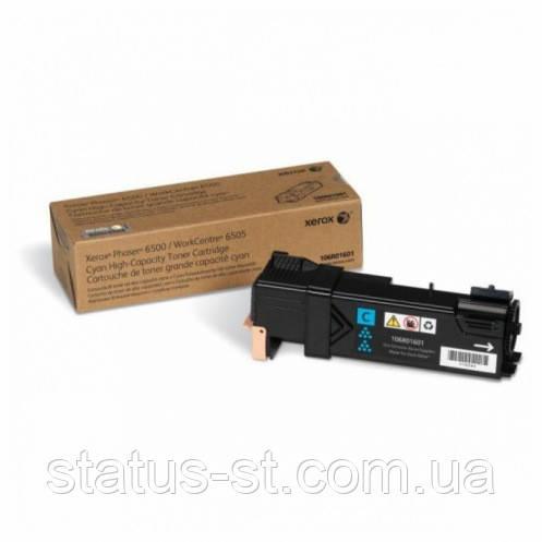 Заправка картриджа Xerox 106R01601 Cyan для принтера Phaser 6500N, 6500DN, WC 6505N, 6505DN