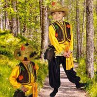 Лесовик ( месяцы сентябрь, октябрь, ноябрь ). 128-152 см. Детские карнавальные костюмы