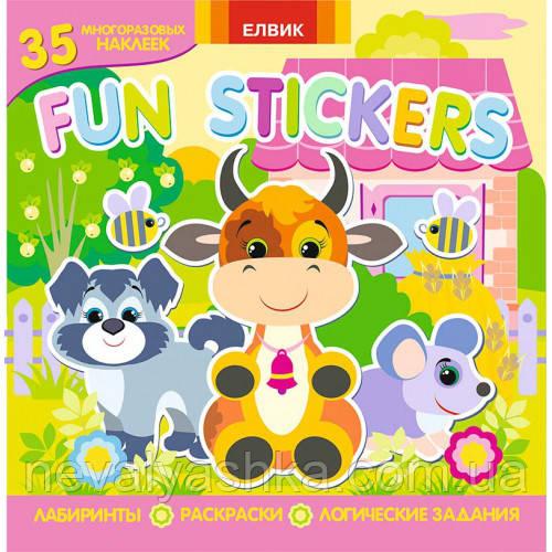 Книга Детская Книжка с Наклейками Забавные Наклейки Раскраска Fun stickers №5, 007317