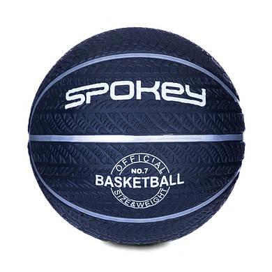 Баскетбольный мяч Spokey MAGIC размер 7 Black (s0260)