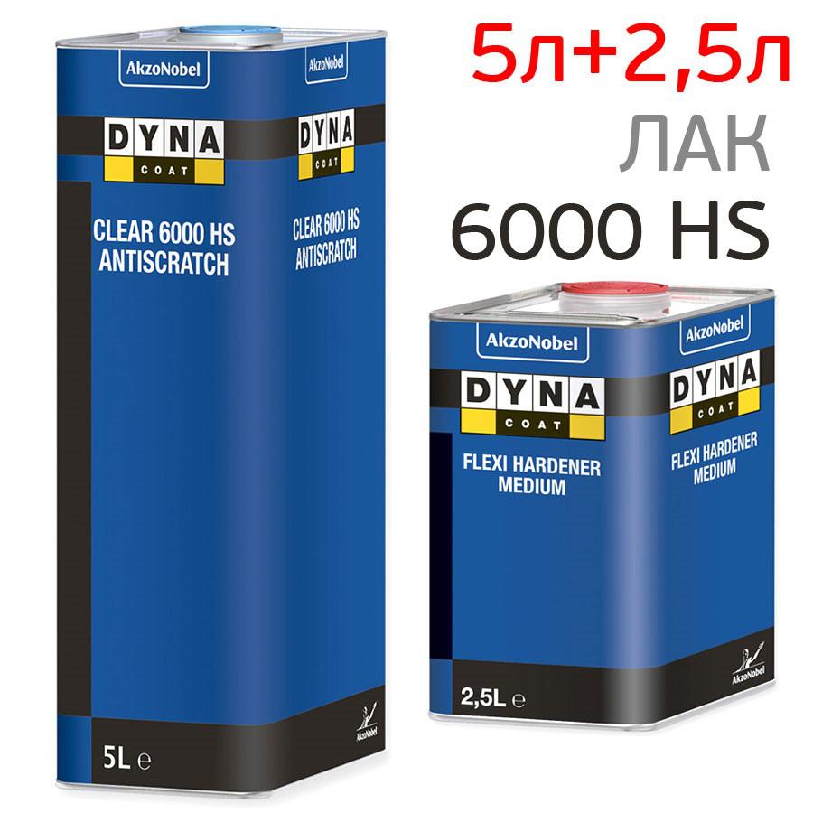 Лак Dyna Clear 6000 HS Antiscratch 5л + Отвердитель Flexi Medium 2,5л (Комплект)