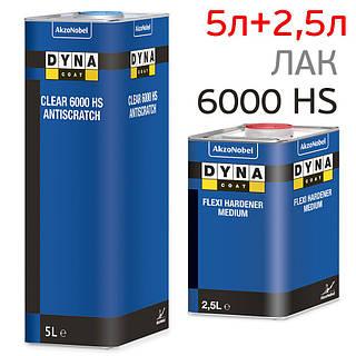 Лак DYNА Clear 6000 HS Antiscratch  5л + Отвердитель DYN FLEXI HARD MED 2,5л (Комплект)