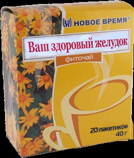 """Травяной чай для жкт, при гастрите, язве желудка, от изжоги """"Ваш здоровый желудок"""" Новое время, 20 пак. (40 г)"""