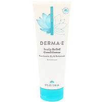 Derma E, Кондиционер для защиты кожи головы, 8 жидких унций (236 мл)