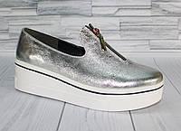 Стильные серебристые туфли на платформе. Натуральная кожа. 1847