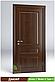 Двері міжкімнатні з масиву Дакар, фото 3