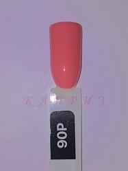 """Гель-лак """"Ваsic collection"""" 8 мл, KODI PINK, 90P  (розовые оттенки)"""