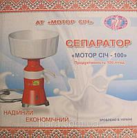 """Сепаратор молочный электрический """"Мотор сич"""" № 18 (металл)"""