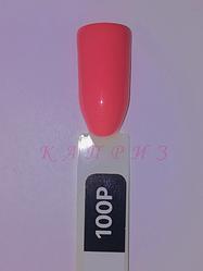 """Гель-лак """"Ваsic collection"""" 8 мл, KODI PINK, 100P  (розовые оттенки)"""