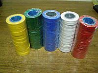 Изолента ПВХ 20м разного цвета (Белый, Желтый,Красный,Зелёный, Синий)