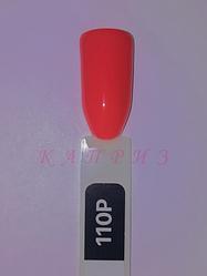 """Гель-лак """"Ваsic collection"""" 8 мл, KODI PINK, 110P  (розовые оттенки)"""