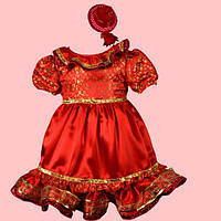 Фея цветов. 74-80 см. Детские карнавальные костюмы
