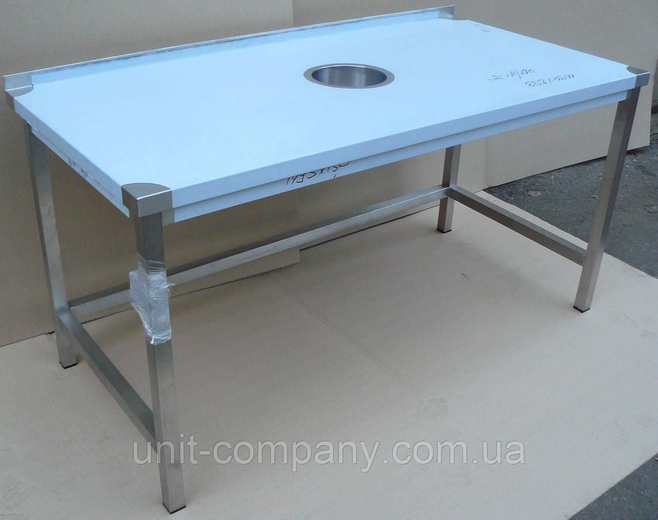 Стол из нержавеющей стали с воронкой для сбора отходов,  без полки