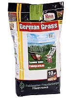 Семена травы газонной German Grass Универсальная 10кг