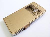 Чехол книжка с окошком momax для Lenovo A Plus A1010a20 золотой