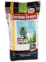 Семена травы газонной German Grass Колибри 10кг