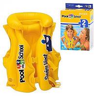 Детский надувной жилет желтого цвета Intex 50-47 см