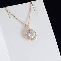 Поразительный кулон с кристаллами Swarovski + цепочка, покрытые золотом 0829