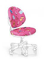 Чехол для кресла Vena, Mealux (розовое)