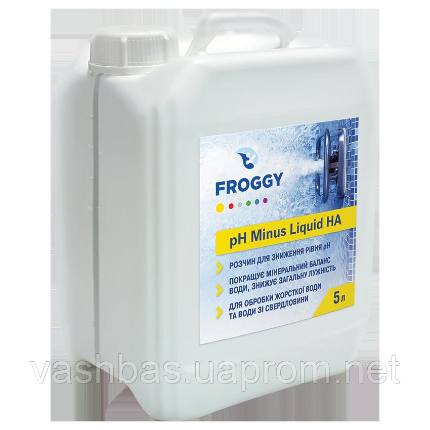 PH- Minus Liquid HA, 20л средство для понижения уровня Ph воды. Химия для бассейна FROGGY™