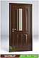 Двері міжкімнатні з масиву Занзібар, фото 2