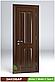 Двері міжкімнатні з масиву Занзібар, фото 4