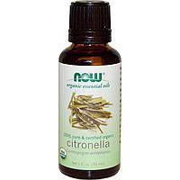 Now Foods, Citronella Oil, Certified Organic, 1 fl oz (30 ml)