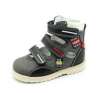 Детские ортопедические туфли Сурсил Орто р.20-28 модель 13-122