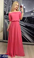 Длинное платье с открытыми плечами 3 цвета T-4068, фото 1