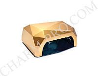 Лампа для запекания гель-лаков LED+CCFL Diamond (Золотая)